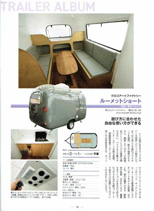 case_286