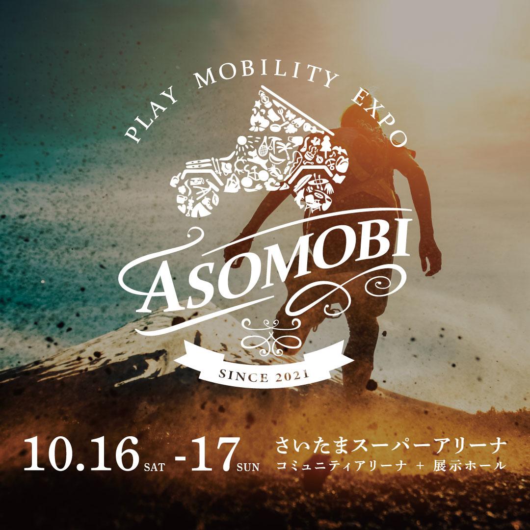 aomobi2021